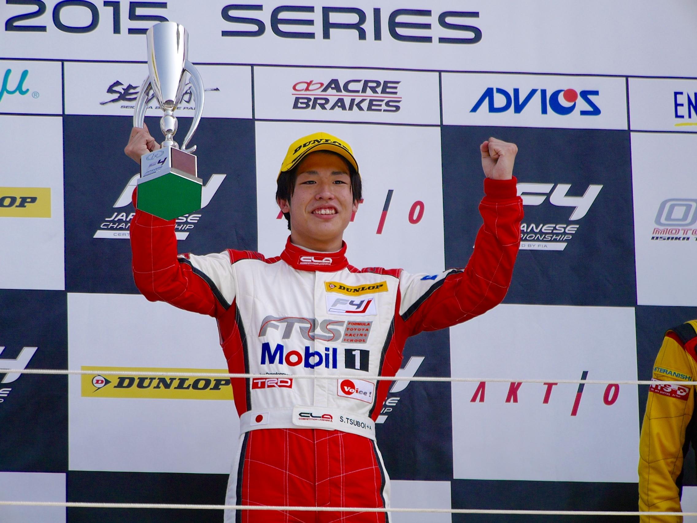 FIA-F4第3戦