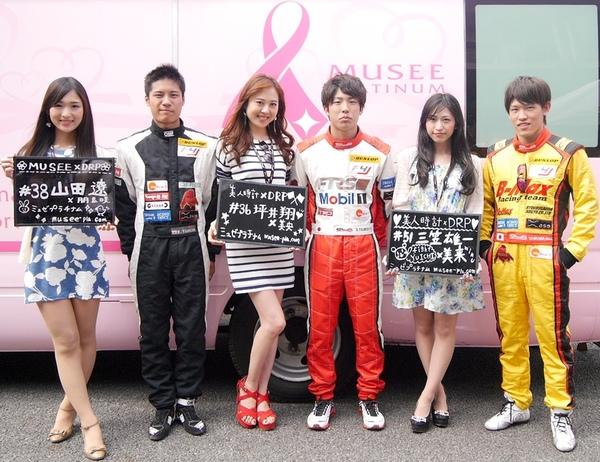 FIA-F4第5戦