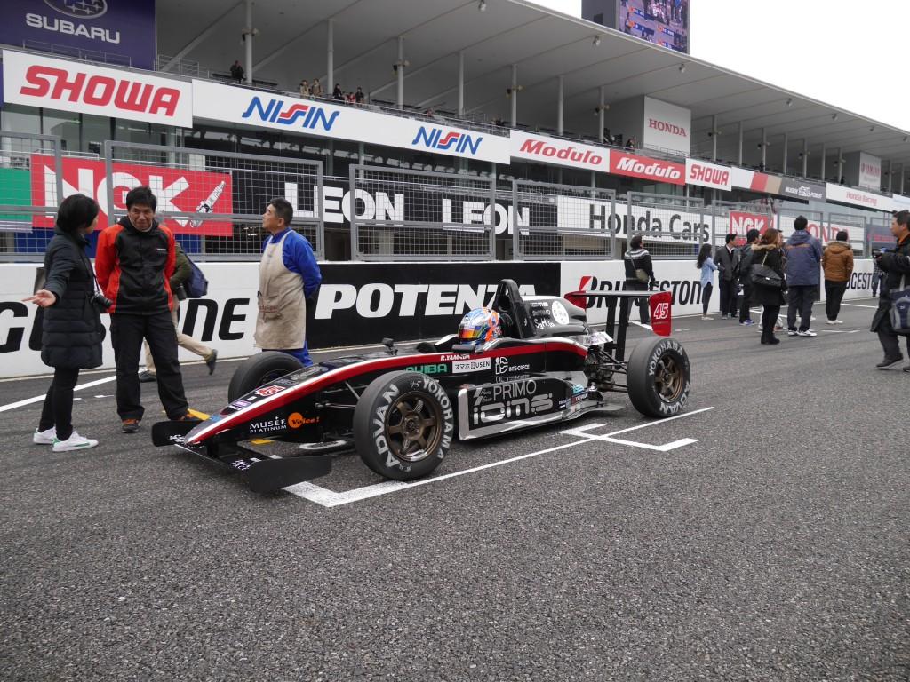 S-FJ日本一決定戦2015