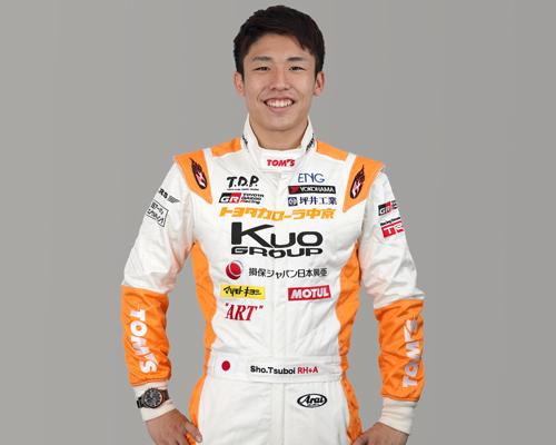 レーシングドライバー 坪井 翔
